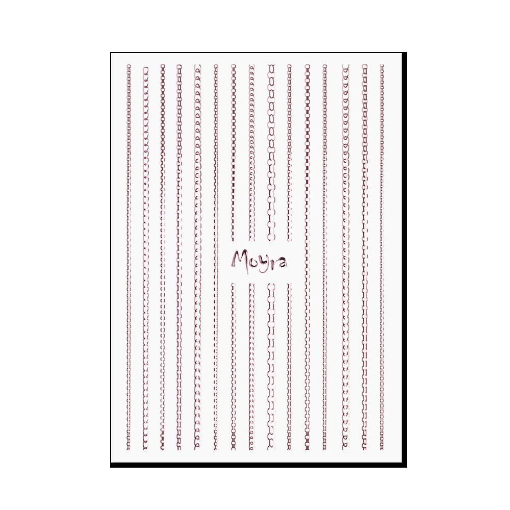 Moyraネイルステッカーストライプチェーン Nail art strips - Chain No. 03 Rose gold